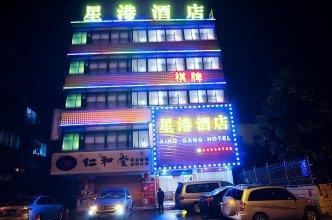 Xinggang Hotel
