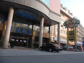 Zhongshan Dongyue Hotel