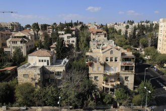 The Inbal Jerusalem