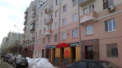 Newburg Apartament on Voevodina