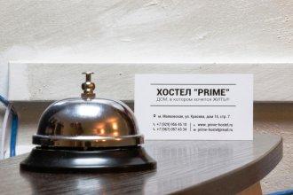 Prime Hostel