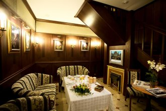 Отель Ermitage Hotel