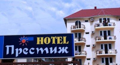 Отель Престиж