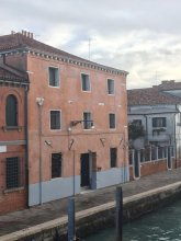 Al Redentore di Venezia Apartments
