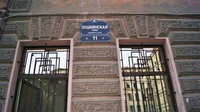 Pushkinskaya 11