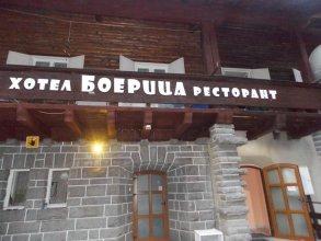 Boeritza Hotel Complex