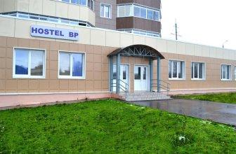 Hostel BP