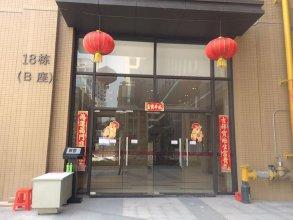 Guangzhou Yuanyi Hotel Apartment (Pazhou International Exhibition Centre Branch)