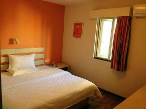 7Days Inn Shenzhen Fuhua Road
