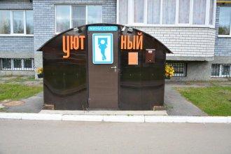 Minihotel Uytniy On Lukina