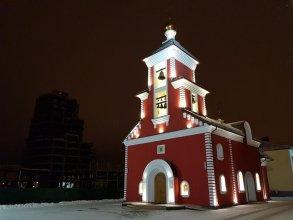 Отель Альянс Видное