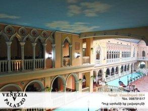 Venezia Palazzo Hotel