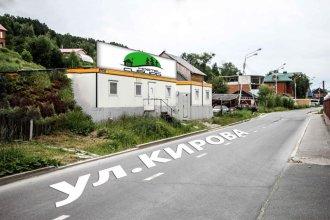 Hostel on Kirova