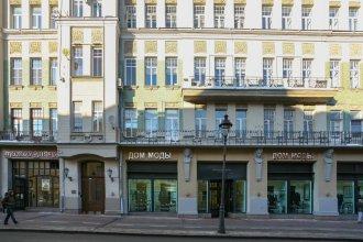 Four Squares Apartments on Tverskaya