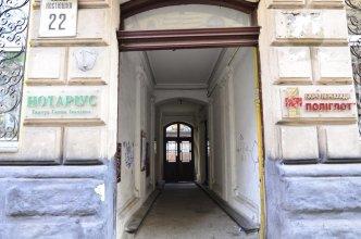 Apartment On Kostyushka 22