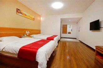 Shangkeyou Hotel Xi'an