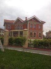 Гостевой дом Sky Village