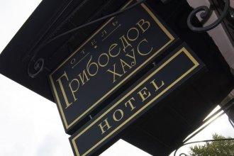 Мини-отель Грибоедов Хаус