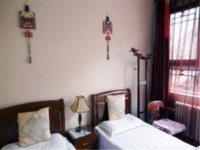 Fuanxin Inn