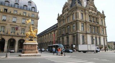 Private Apartments - Louvre Museum - Tuileries