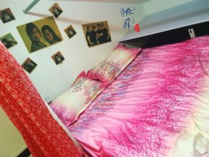 Liusu Youth Hostel