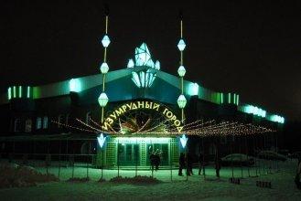 Hotel Izumrudniy Gorod