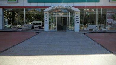 Discigil Plaza