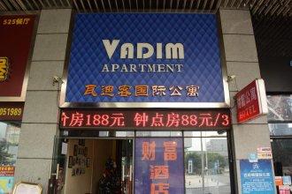 Vadim International Apartment