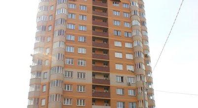 Inndays Center Apartments