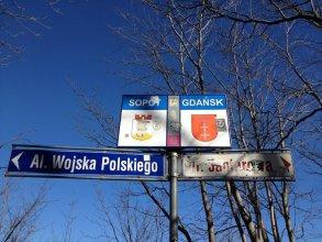 Hostel Gdansk Sun and Sea