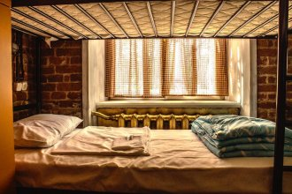 Lviv Loft Hostel