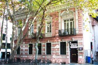 Бутик-отель Garden Vere