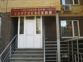 Guest House Sergeevskiy Nagorniy