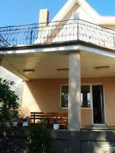 Guest House Trigona