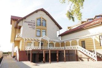 Hotel Zolotaya mila