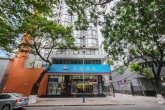 Hanting Hotel Guangzhou Beijing Road Tianzi Wharf Branch