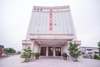 Zhongshan Gui Hua Hotel
