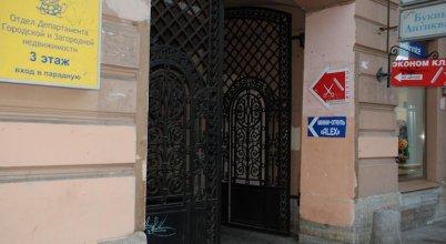 Мини-отель Алекс на Лиговском