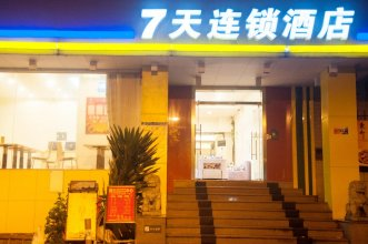 7 days Ronghe Hotel Apartment