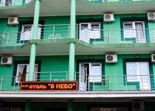 8 Небо Мини-Отель