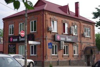 Mini Lux Inn
