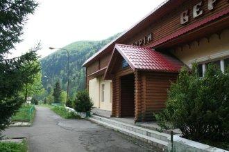 Sanatorium Verhovyna