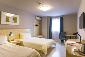 Jinjiang Inn Select Xian Hongmiaopo East Daxing Road