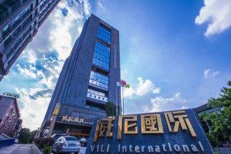 Huifeng's International Apartment