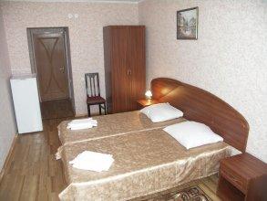 Izvestiya Health Resort