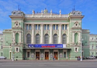 Отель Courtyard by Marriott Санкт-Петербург Пушкин