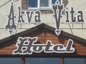 Гостиничный комплекс Аква-Вита