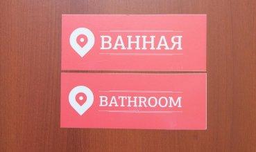 Hostels Rus - Origami