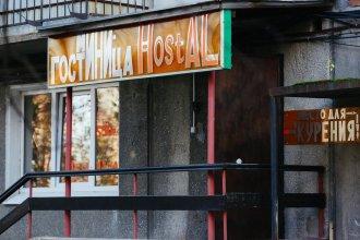 Hostel HostAl Irkutsk