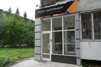 Hostel Ekaterinburg